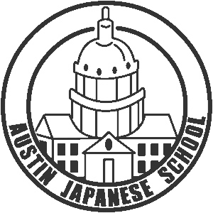 Austin Japanese Hoshuko
