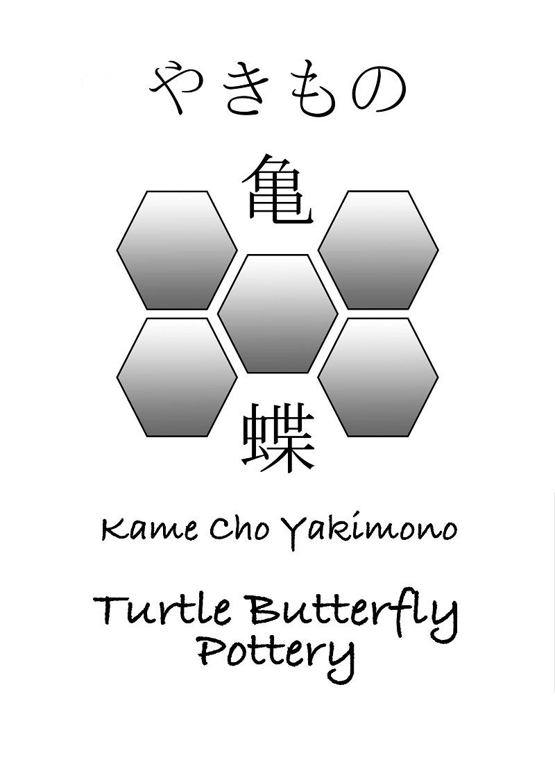 Turtole Butterfuly Pottery